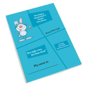 easter fine motor worksheets, easter fine motor craft,easter egg fine motor activities, easter egg fine motor